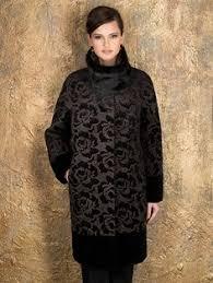 Зимнее пальто <b>Merci</b> Mid | верхняя одежда (пальто,пуховички ...
