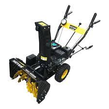 <b>Снегоуборщик</b> бензиновый <b>Huter SGC 4000B</b> — купить в ...