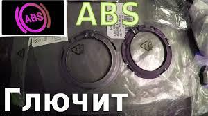 <b>ABS</b> То работает То НЕТ Причины и Лечение Renault laguna ...