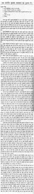 essay on is internet enemy of the market in books in hindi