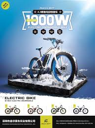 <b>Rich Bit</b> Electric bike - Публикации | Facebook
