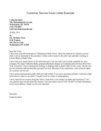 sample customer service cover letter experience resumes sample customer service cover letter