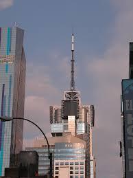 Condé Nast Building