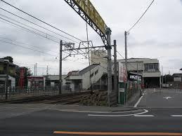 Misaki Station