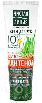 Купить <b>Крем</b> для <b>рук Чистая Линия</b> Фито+Пантенол скорая ...