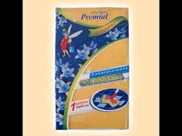 <b>Салфетки Premial</b> в Казани (2000 товаров) 🥇