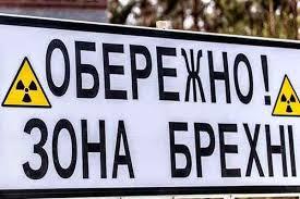 В РФ предложили приравнять оскорбление православных святынь и членов РПЦ к русофобии - Цензор.НЕТ 2327