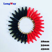 Compare Prices on <b>28mm</b> to 35mm- Online Shopping/Buy Low ...