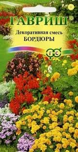 "<b>Семена</b>. Декоративная <b>смесь</b> ""Бордюр"" (вес: 0,5 г) | Купить с ..."