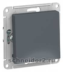 ATN000711 <b>Одноклавишный выключатель Atlas</b> Design (грифель ...