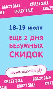 Детские товары <b>Magic Stickers</b> - купить в детском интернет ...