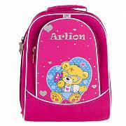 Купить <b>рюкзаки школьные</b> для девочек по выгодной цене в ...