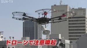 IP-<b>Horn Speaker</b> – IP-A1SC15 - TOA Electronics