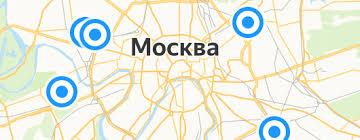 «<b>Стул Eames PC</b>-<b>015</b>» — <b>Стулья</b>, табуретки — купить на Яндекс ...