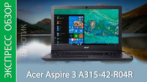 Экспресс-обзор <b>ноутбука Acer Aspire</b> 3 A315-42-R04R - YouTube