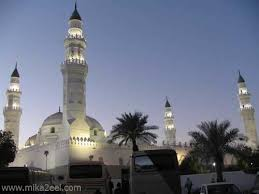 Respon Masyarakat Madinah Terhadap Dakwah Nabi Muhammad saw.