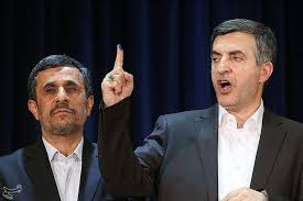 Image result for عکسهای از احمدی نژاد