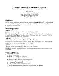 cover letter customer service skills resume samples excellent cover letter resume examples tag resume objective customer service example for manager skills and abilitiescustomer service