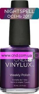 CND VINYLUX™ Eternal <b>Midnight</b> #254 | Лак для <b>ногтей</b> | Купить