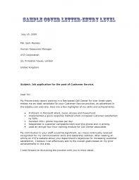 cover letter customer service representative resume sample cover letter customer service for a position sample resume sample cover letter customer service for a position sample