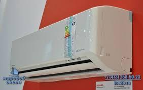 <b>RAS</b>-<b>13N3KV</b>-<b>E</b>/RAS-13N3AV-E купить <b>Toshiba</b>, цена в Воронеже
