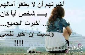 Some words are defferint !! - صفحة 3 Images?q=tbn:ANd9GcSTXhgjZ38KPs4RJHE0mNT3CQ-uyTbEq80hANhar3OI0-l-ubLRebah3A9l