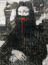 mona i ayad alkadhi avant garde meets arabic