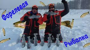 Рыбалка на форель зимой на пасту / 2 Часть ! - YouTube