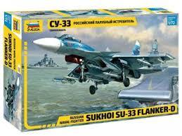 <b>Сборная модель Звезда</b> 7297 Российский палубный ...