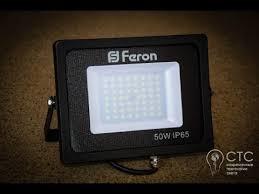 🤑 Apologise <b>Прожектор Feron LL-922 2835</b> SMD 100W 6400K ...