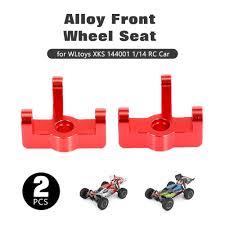 For <b>WLtoys XKS 144001</b> 1/14 RC Car Aluminum Alloy Front Wheel ...
