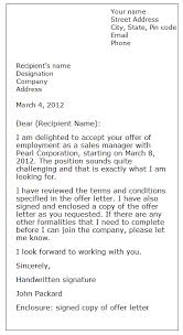 acceptance letter sample  formal letter samplessample acceptance letter
