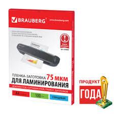 Купить <b>Ламинатор BRAUBERG FGK-230</b>, формат А4, 4 вала (2 ...