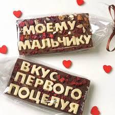 #шоколаддлявлюбленных Instagram posts - Gramho.com
