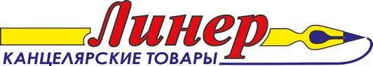 Купить <b>канцелярию учителю</b> в Иркутске, цены — Линер
