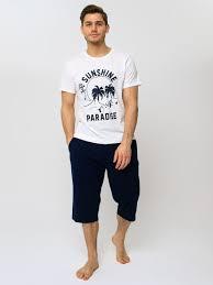 <b>Комплекты</b> одежды мужские купить в интернет-магазине OZON.ru