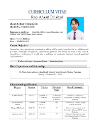 cv writing format pakistan
