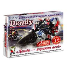 """<b>Игровая приставка Dendy Junior</b>™ с пистолетом - купить в """"Мир ..."""