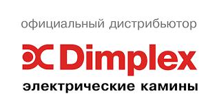 <b>Каминокомплект Abu</b>-<b>Dabi</b> - Электрокамины <b>Dimplex</b>