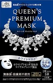 Quality First Queen's Premium White Mask 5 Pieces ... - Amazon.com