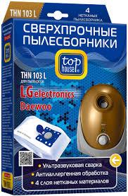 <b>Top House</b> THN 103 L комплект пылесборников, 4 шт — купить в ...