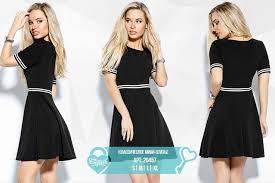 Классическое <b>мини</b>-<b>платье</b> | Fashion, Dresses, <b>High</b> neck dress