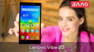 Видео-обзор смартфона Lenovo Vibe Z2 - YouTube