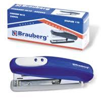 "<b>Степлер BRAUBERG</b> ""<b>Germanium</b>"", №10, до 12 л, пласт. корп ..."