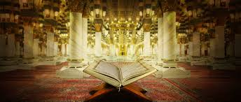 islamic online university knowledge key to success