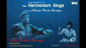 the harmonium solo pandit keshab banerjee raga chandni kedar the harmonium solo pandit keshab banerjee raga chandni kedar
