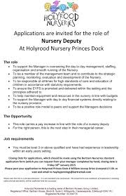 nursery cv nursery cv happy now tk
