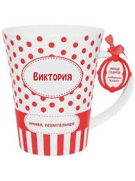 Кружка Be <b>Happy</b> 5297346 в интернет-магазине Wildberries.ru