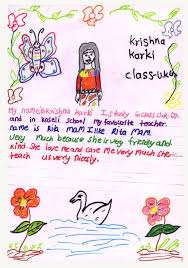 essay on my teacher for kids my teacher essay for kids gxart my short essay on my teacher for kids koseli school hold a hand teacher s day namrata bidari some of the cards made by