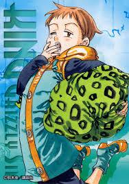 King | Nanatsu no Taizai Wiki | Fandom